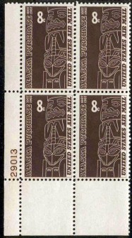 US Stamp #C 70 MNH – 8c USA AirMail – Plate Block of 4