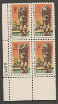 US Stamp #C 84 MNH – 11c USA AirMail Plate Block of 4