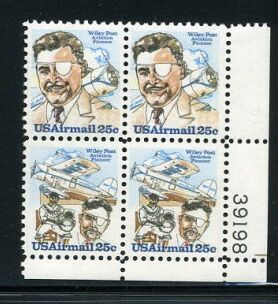 US Stamp #C 95-6 MNH – 25c USA AirMail – Plate Block of 4