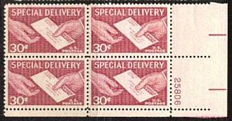 US Scott #E21 MNH – Special Delivery Plate Block of 4