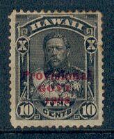 Hawaiian Stamp Scott #61 w/ Red Provisional Govt. Overprint