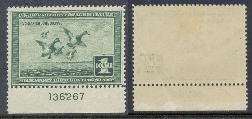 US Scott #RW04 MLH – PNS SUPER Scaup Ducks Taking to Flight