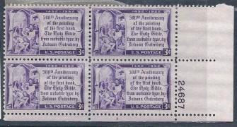 US Stamp #1014 MNH – Gutenberg Bible – Plate Block of 4