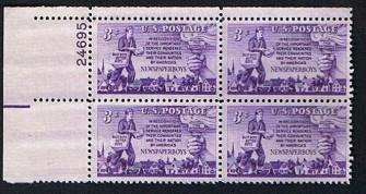 US Stamp #1015 MNH – Newspaperboys – Plate Block of 4