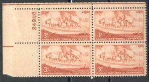 US Stamp #1061 MNH – Kansas Territory – Plate Block of 4