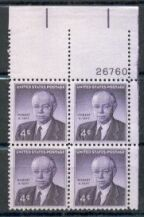 US Stamp #1161 MNH – Robert Taft – Plate Block of 4