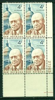US Stamp #1202 MNH – Sam Rayburn – Plate Block of 4