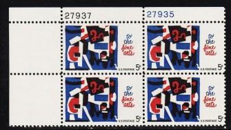 US Stamp #1259 MNH – Fine Arts – Plate Block of 4