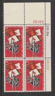 US Stamp #1271 MNH – Florida Statehood – Plate Block of 4