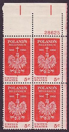 US Stamp #1313 MNH – Polish Millenium – Plate Block of 4
