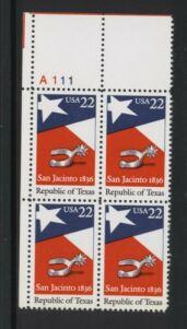 US Stamp #2204 MNH – Texas Statehood – Plate Block of 4