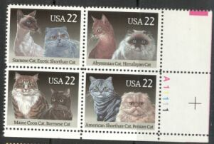 US Stamp #2372-5 MNH – Se-Tenant CATS – Plate Block of 4