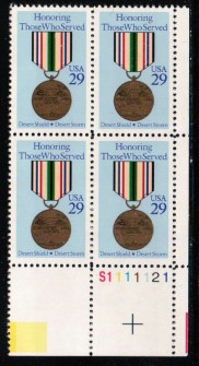 US Stamp #2551 MNH Desert Shield and Desert Storm Plate Block of 4