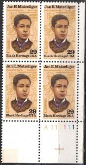US Stamp #2567 MNH Black Heritage – Matzeliger – Plate Block of 4