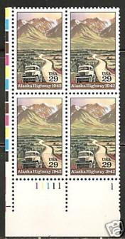 US Stamp #2635 MNH – Alaskan Highway – Plate Block of 4