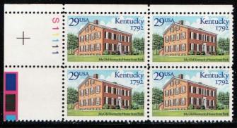 US Stamp #2636 MNH – Kentucky Statehood – Plate Block of 4