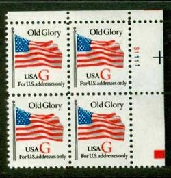 US Stamp #2882 MNH Old Glory with Red 'G' Rate Plate Block of 4