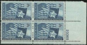 US Stamp #938 MNH – Texas Statehood – Plate Block of 4