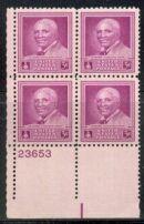 US Stamp #953 MNH – Dr. George Carver – Plate Block of 4