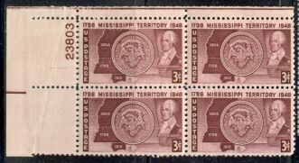 US Stamp #955 MNH – Mississippi Territory – Plate Block of 4