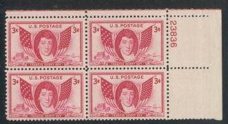 US Stamp #962 MNH – Volunteer Firemen – Plate Block of 4