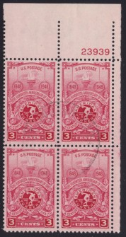 US Stamp #979 MNH – Turners Society – Plate Block of 4