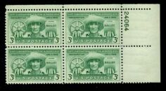 US Stamp #983 MNH – Puerto Rico Elections – Plate Block of 4