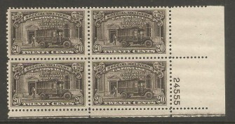 US Scott #E19 MNH – Special Delivery – Plate Block of 4