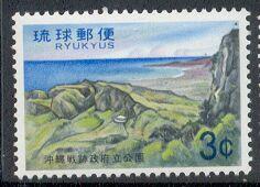 Ryukyus #217 MNH – Park I