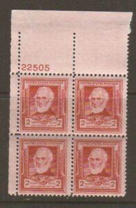 US Stamp #865 MNH – John G. Whittier – Plate Block of 4
