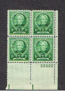 US Stamp #869 MNH – Horace Mann – Plate Block of 4