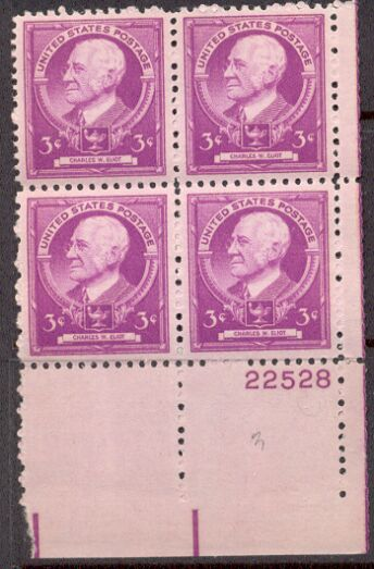 US Stamp #871 MNH – Charles W. Eliot – Plate Block of 4