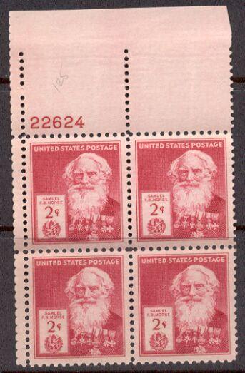 US Stamp #890 MNH – Samuel F.B. Morse – Plate Block of 4