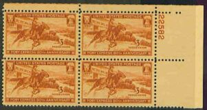 US Stamp #894 MNH – Pony Express – Plate Block of 4