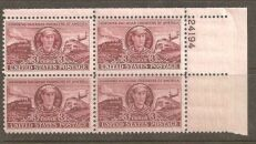 US Stamp #993 MNH – Casey Jones – Plate Block of 4