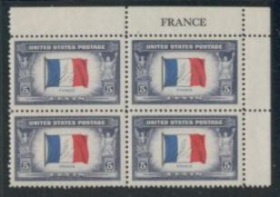 US Stamp #915 MNH – Overrun Nations – Name Block of 4