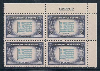 US Stamp #916 MNH – Overrun Nations – Name Block of 4