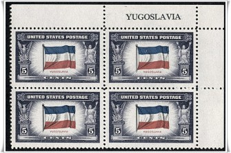 US Stamp #917 MNH – Overrun Nations – Name Block of 4
