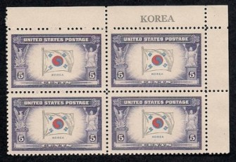 US Stamp #921 MNH – Overrun Nations – Name Block of 4