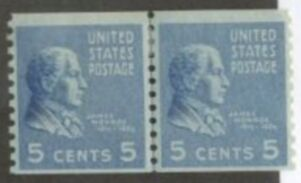 US Stamp # 845 MNH – Prexie Coil Line Pair – 5 cent
