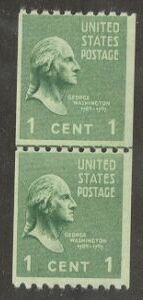US Stamp # 848 MNH – Prexie Coil Line Pair – 1 cent