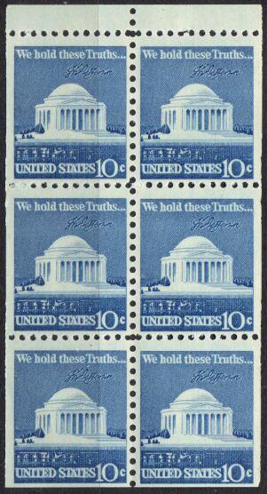 US Stamp #1510d MNH – Jefferson Memorial Booklet Pane