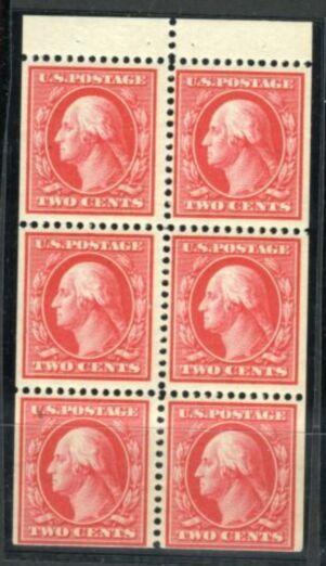 US Stamp # 375a Mint – George Washington – RARE – Booklet Pane