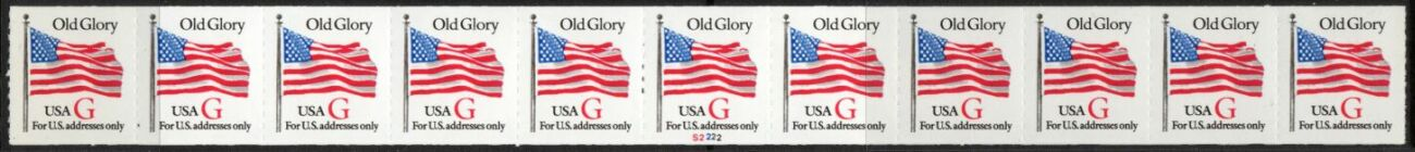 US Stamp #2891 MNH – Red 'G' Rate – PNS11 Coil