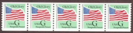 US Stamp #2893 MNH – 'G' Rate (Non-Profit) – Coil Strip of 5
