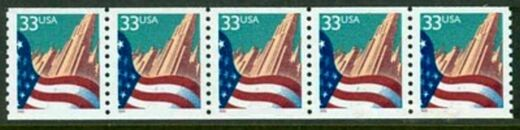 US Stamp #3280 MNH – Flag Over City Coil Strip of 5 (Small Date)