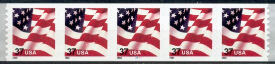 US Stamp #3633A MNH – US Flag – PS5 #B1111 Coil