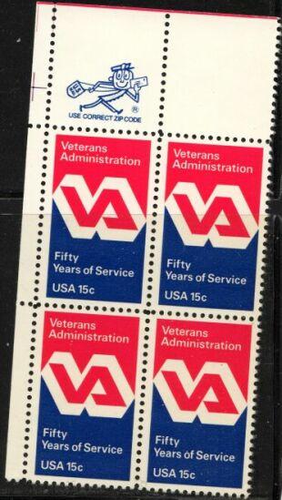 US Stamp #1825 MH Veterans Administration ZIP Block / 4