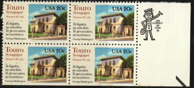 US Stamp #2017 MNH – Touro Synogogue – ZIP Block / 4
