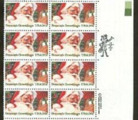 US Stamp #2064 MNH – Santa Claus ZIP/MI Block / 8